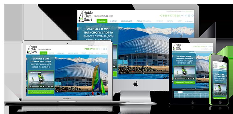 Веб-дизайн простых сайтов